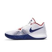 【限时高返】Nike 耐克 Kyrie Flytrap EP 男子篮球鞋 ¥599