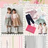 日本乐天市场Rakuten:Souris 2019新春福袋 女童5件套 7,560日元(约461元)