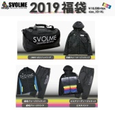 日本乐天市场Rakuten:SVOLME 斯沃尔美 专业运动装福袋 男士6件套 19,980日元(约1,219元)