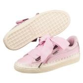 【额外6折】Puma 彪马 Basket Heart Scallop 女子板鞋 $45(约313元)