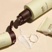 AHAVA:以色列皇家死海泥护肤品牌 满$100享5折
