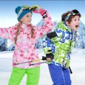 樂天國際市場Rakuten:精選兒童滑雪服 最高立減1500日元+國際運費最高減免4500日元