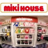 【支付宝日9.5折】日本乐天市场Rakuten:精选 miki house 婴幼儿服饰 9.5折优惠+10%积分返还+全场包国际直邮