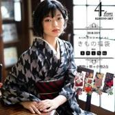 【10%积分返还】日本乐天市场Rakuten:KIMONOMACHI 优质和服 2019新春福袋 16,254日元(约996元)