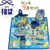 Disney 迪士尼 玩具总动员 餐盒2019新春福袋 5,705日元(约349元)