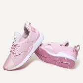 【本季新款】Puma 彪马 Muse Satin Ⅱ 女子运动鞋 $59.99(约415元)