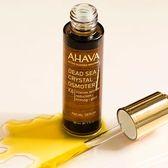 AHAVA:以色列皇家死海泥护肤品牌 满$75享5折