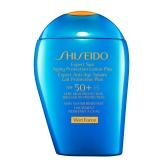 【中文站限定】8折!Shiseido 资生堂 新艳阳防晒乳 蓝胖子防晒 SPF50+ 100ml ¥242.08