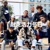 【12.12专场】Nike美国官网:精选折扣商品 低至五折+折扣款额外满500-50元!