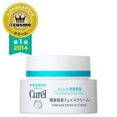 【换季必备】Curél 珂润 面霜 40g ¥139
