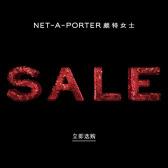 NET-A-PORTER UK:精选 HARRIS WHARF LONDON 美衣 低至5折