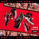 【高返10%】耐克中国:精选 AIR MAX、AIR FORCE 1、JORDAN 等时尚美鞋 折扣单品低至5折+2件再9折