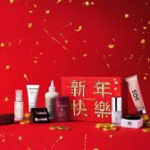 超推荐~价值2061元!Lookfantastic 中国新年礼盒 购买其他产品满265元,礼盒仅售570元!