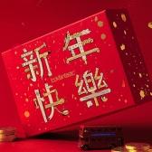 价值2061元!Lookfantastic 中国新年礼盒 预售开始!仅售668元!