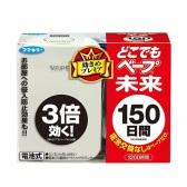 【日亚自营】VAPE 未来 驱蚊器150日套装 主体+替换装 811日元(约49元)