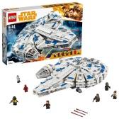 LEGO 乐高 STAR WARS 星球大战 75212 神速千年隼 $124.99(约839元)