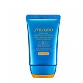 2件享额外7折!Shiseido 资生堂新艳阳水动力防护乳 SPF30 50ml £20.99(约183元)