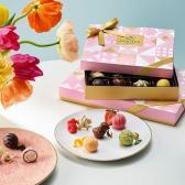 【纪念日特惠】Godiva 歌帝梵美国官网:精选精美巧克力礼盒装 低至6折