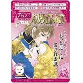 【日亚自营】Creer Beaute 凡尔赛玫瑰面膜 7片装 粉色抗老光滑紧致 864日元(约53元)