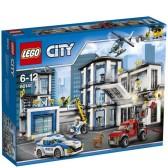 LEGO 乐高 城市系列 警察局(60141) ¥558.91