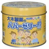 補貨!【日亞自營】大木制藥 嬰幼兒5種復合維生素軟糖 120粒 檸檬味 日元1706(約113元)+17積分