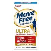 【買1送1+滿$45額外8.5折】Schiff 旭福 Move Free 維骨力 Ultra 白瓶軟骨素骨膠原蛋白 30粒 $12.75(約91元)