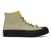 Converse Beige Bosey Chuck 70 高幫帆布鞋 $100(約715元)