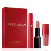 【55周年慶】新品最高直減$75!Giorgio Armani 阿瑪尼 3件唇部產品禮盒 $75(約527元)