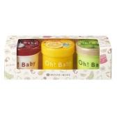 Cosme.com:精选 HOUSE OF ROSE Oh!Baby 磨砂膏 限定味道复刻 低至1100日元