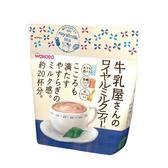【日亞自營】【加購適用】和光堂 牛乳屋 沖泡皇家奶茶 260g 日元371(約24元)+4積分
