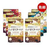 【免郵+減300日元】曼丹 新款植物堅果油面膜貼 4片*6 4,211日元(約272元)