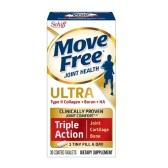 【買1送1+滿額8.5折】Schiff Move Free 維骨力 骨膠原蛋白軟骨素 30粒 $12.74(約88元)