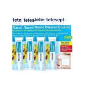 【滿減8歐+免郵中國】Tetesept 溫和鼻腔膜軟膏 5g*4支裝 €14.95(約116元)
