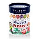 【日亞自營】【加購適用】Flossy 兒童牙線 60支獨立包裝 日元570(約36元)+6積分
