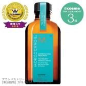 Moroccanoil 摩洛哥油 护发精油 50ml 3,520日元(约228元)