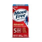 【買1送1+滿額8.5折】紅盒!Schiff Move Free 維骨力 三重氨基葡萄糖軟骨素 80粒 $11.89(約82元)