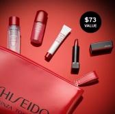 Shiseido 美国官网 : 红腰子等全场护肤美妆 满$75送价值$73豪华5件套