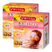 3件8折!【日亞自營】KAO 花王 新版蒸汽眼罩 柚子 14片*2盒 日元1962(約127元)+20積分+定期購9折