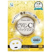【日亞自營】Cotton labo 維生素C碳酸面膜 3片 日元577(約37元)+6積分