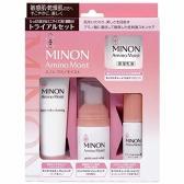 【日亚自营】MINON 氨基酸 敏感肌保湿旅行套装 4件套 日元964(约57元)+10积分