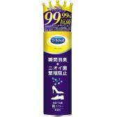 【日亚自营】Dr.Scholl 爽健 消臭抗菌 鞋子喷雾 150ml 日元768(约48元)+8积分+定期购9折