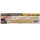 【日亚自营】Excel 细致持久立体三合一眉笔 PD01 日元1595(约100元)+56积分
