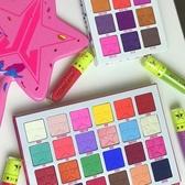 Beauty Bay:精选 JEFFREE STAR 多款彩妆、化妆镜、化妆包等 7折