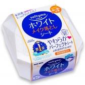 【日本亚马逊】Kose 高丝 Softymo 卸妆湿巾 蓝色款 52片 日元374(约24元)+4积分