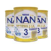 【包邮装】Nestle NAN HA 雀巢超级能恩金盾奶粉 3段 3罐 89澳币(约368元)