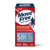 【买1送1】Schiff Move Free 维骨力 氨基葡萄糖软骨素+MSM &维生素 D3 80粒 $15(约105元)