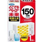 补货!【日亚自营】Vape未来 驱蚊器替换片150日+7积分 722日元(约48元)