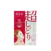 【日亚自营】Kracie 嘉娜宝 肌美精面膜 5片装 545日元(约36元)