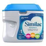 Abbott 雅培 Similac Advance心美力金护1段婴儿奶粉(0-12个月) 658g*6桶