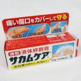 KOBAYASHI 小林制药 SAKAHAMUKE 液体创可贴 10g